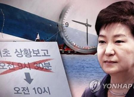 Ferry Sewol : l'ex-présidence soupçonnée d'avoir modifié des documents