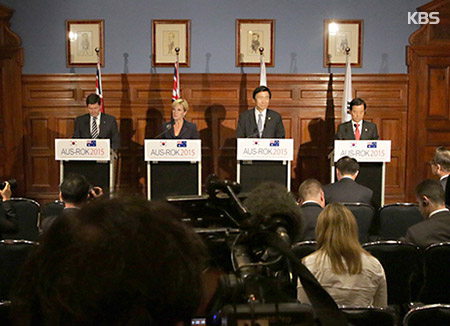 한국-호주, 13일 외교·국방장관 2+2회의…북핵대응 논의