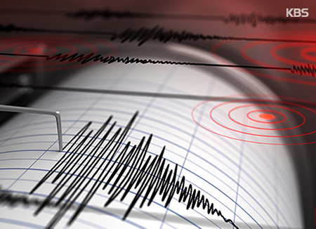 5.4-magnitude quake hits South Korea: USGS