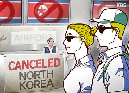 米国務省 北韓支援団体の訪朝を相次いで承認