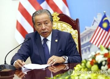 Bericht: Malaysia wird keinen Botschafter nach Nordkorea entsenden