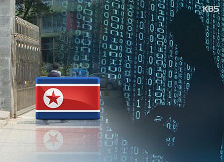 美司法部官员:北韩将网络攻击能力用于窃取外汇 黑客方式较为特别