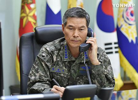 Les chefs d'état-major des armées sud-coréennes et américaines s'entretiennent au téléphone