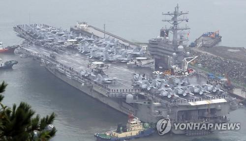 Südkorea und USA beginnen heute Militärmanöver