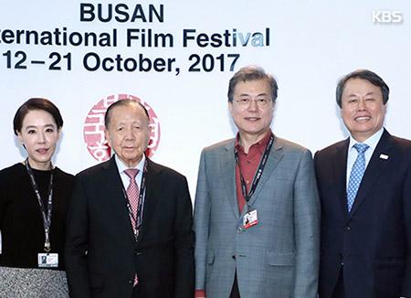 BIFF : Moon Jae-in promet un soutien dégagé de toute ingérence