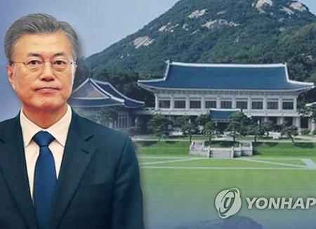 Tổng thống Moon Jae-in đề ra bài toán phát triển ngành công nghiệp quốc phòng
