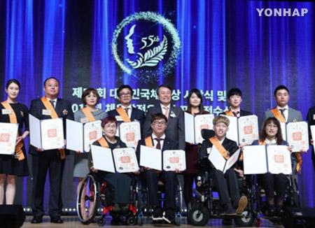 대한민국 체육상 시상식 개최…경기상에 양궁 최미선