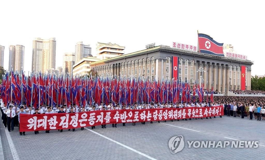 N. Korea Criticizes Deployment of US Military Assets to Korean Peninsula