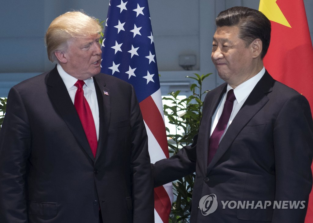 CCTV Trump to Visit China on Nov. 8-10