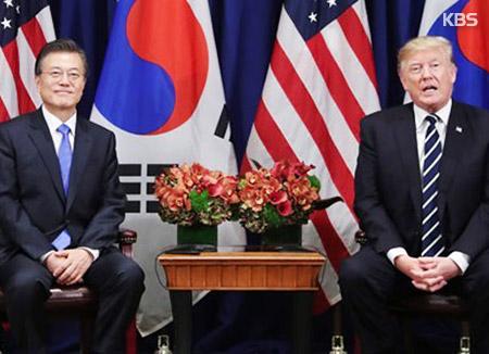 Trump Kunjungi Korea Selatan Bulan Depan