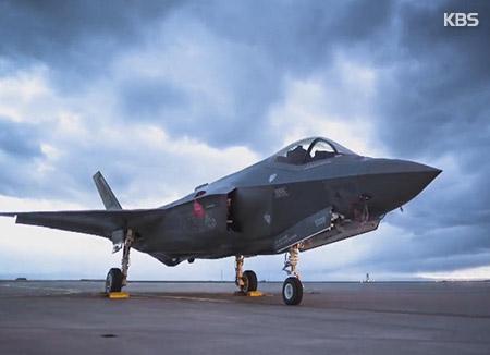 Internationale Seouler Luftfahrt- und Rüstungsmesse eröffnet