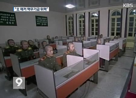 """New York Times"" warnt vor Desaster wegen Nordkoreas Hackern"