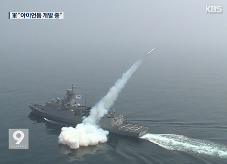 韩军正在开发韩国型铁穹防御系统以截击北韩远程火炮