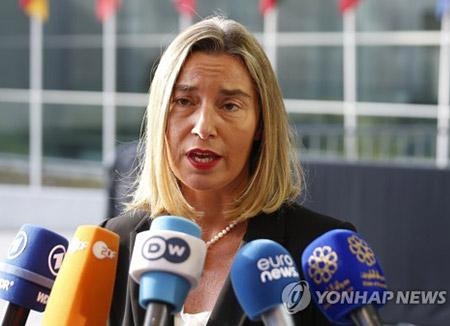 EU Slaps More Sanctions on N. Korea