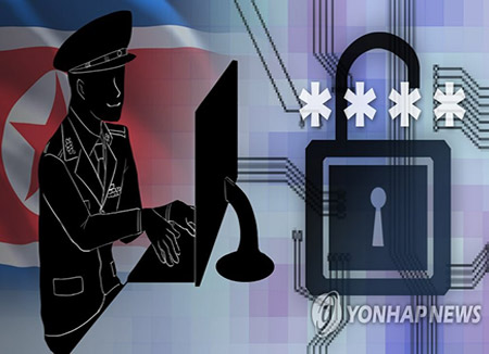 N Korean hacker group linked to Far Eastern cyberheist