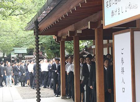 日本国会议员20日上午集体参拜靖国神社