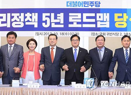 """""""Lộ trình năm năm chính sách việc làm"""" của Chính phủ Tổng thống Moon Jae-in"""