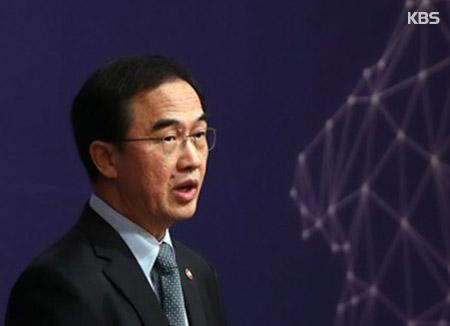 РК пока не определила содержание антисеверокорейских санкций