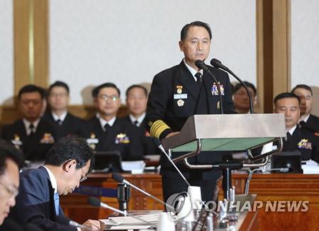 한·미, 해상침투 북한 특수부대 격멸에 미국 아파치 헬기 활용 추진