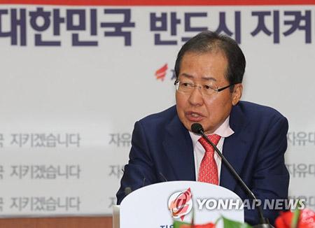 """홍준표 """"전술핵 재배치해 북한과 동등한 위치서 협상해야"""""""