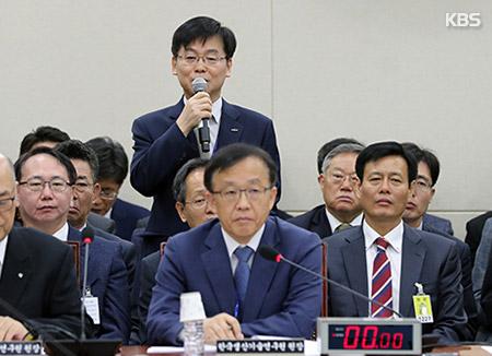 """과방위서 '북한 지진 축소의혹' 논란...""""지진 발표도 정권 눈치보나"""""""