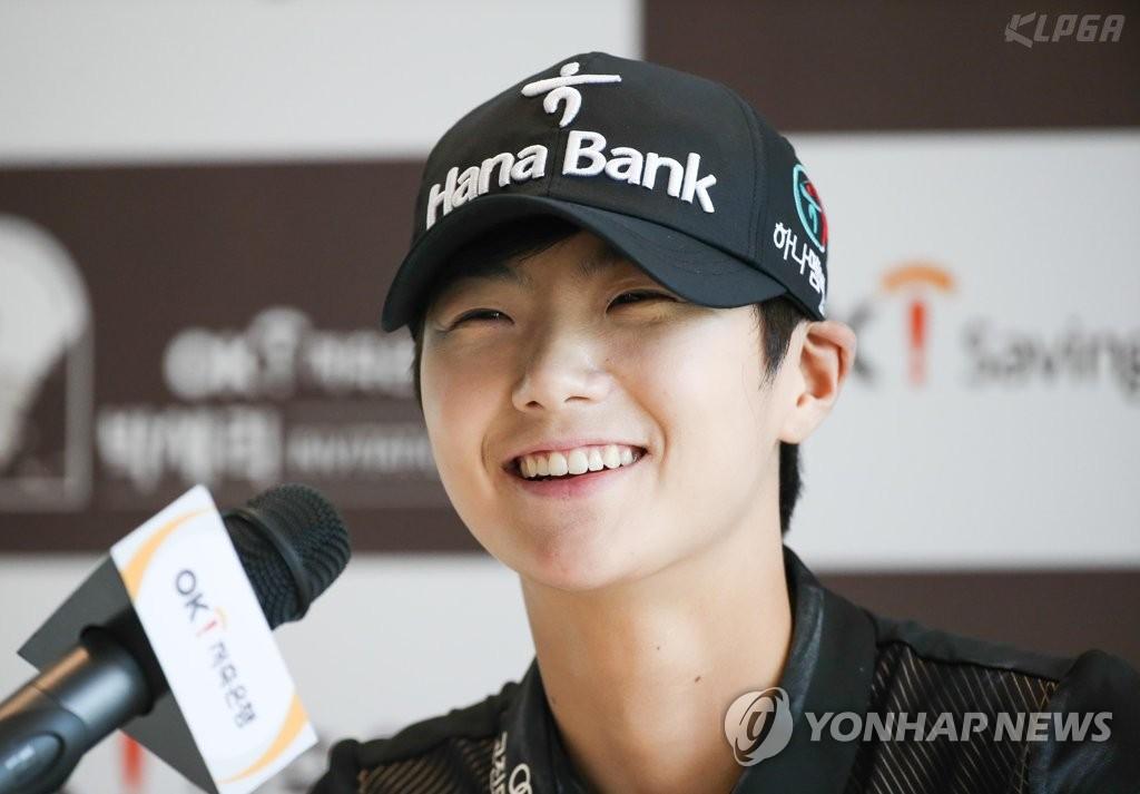 Park Sung-hyun Wins LPGA's Rookie Award