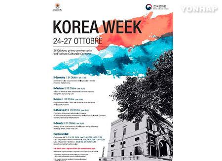 Début de la semaine coréenne le 24 octobre à Rome