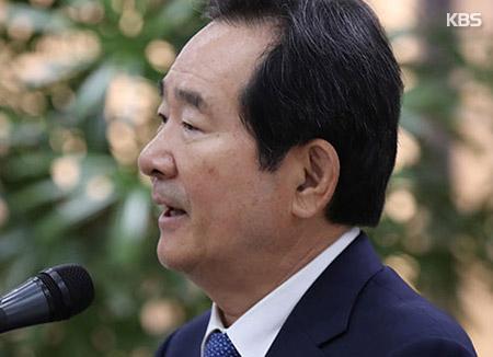 Le président du Parlement sud-coréen reçu par le président polonais