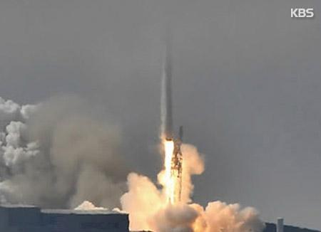 Amerika Serikat Bersikeras Tidak Dapat Menerima Peluncuran Satelit Korea Utara