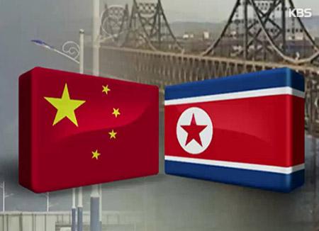 "WSJ ""FBI, 북한과 불법거래 의심 중국 기업가 조사"""