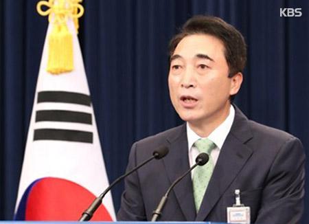 الحكومة الكورية تحترم التوصية باستئناف عمليات بناء المفاعلين النوويين