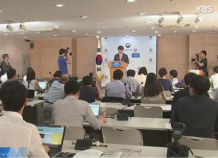 Komite Negara Merekomendasikan Dimulainya Kembali Proyek Pembangkit Listrik Tenaga Nuklir Shin Kori