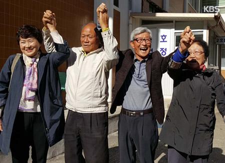 북한에 5개월 억류됐던 납북어부들, 49년 만에 무죄