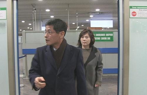 Diplomaten beider Koreas besuchen Moskauer Konferenz für Nonproliferation