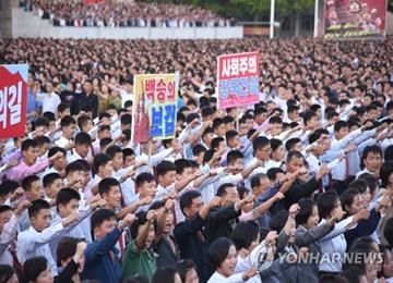 Nordkorea verurteilt US-südkoreanisches See-Manöver als Kriegsbeginn