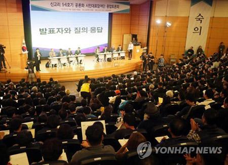 Presidencia respetará la decisión popular sobre Shin Kori-5 y 6