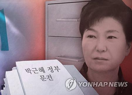 """박 정부 청와대 문건서 """"가습기살균제 특별법 제정 안되도록 대처"""""""