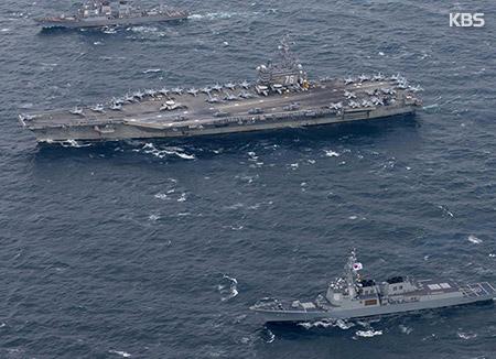 韓米合同海上演習が終了 米空母は警戒任務