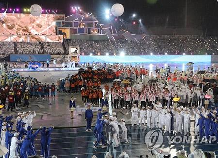 98. nationales Sportfest in Nord-Chungcheong eröffnet