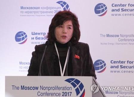 بيونغ يانغ: لا تفاوض حول الأسلحة النووية