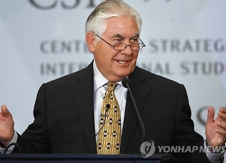Handelsfragen Schwerpunktthema bei Trumps Asienreise Anfang November