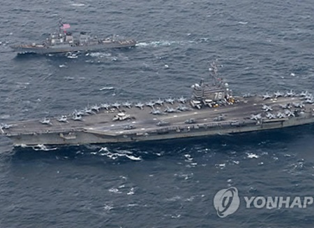 North Korea Threat Grown to Critical And Imminent Level: Japan