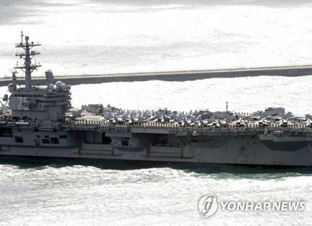 L'USS Ronald Reagan arrive à Busan