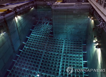 Rencana Penyelesaian Bahan Bakar Nuklir Bekas Akan Ditanyakan kepada Masyarakat