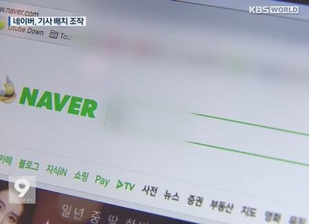 Mayor portal de Corea reconoce haber manipulado orden de noticias