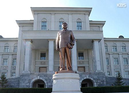 Choson Sinbo : l'université Kim Il-sung ouvre une plus large porte aux étrangers