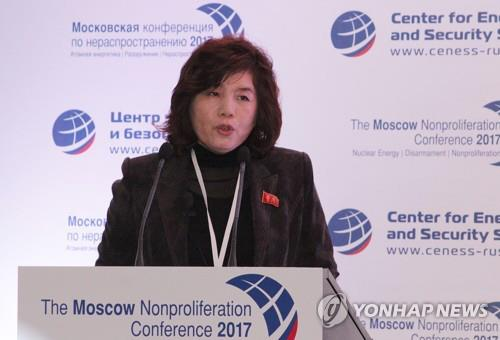 N. Korea Diplomat: No Negotiation on Nuke Weapons