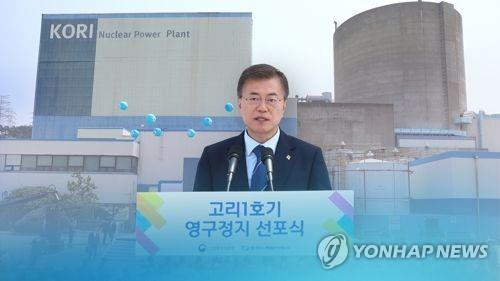 South Korea's Moon will resume building nuclear reactors