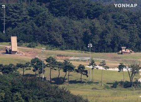 THAAD : le ministère sud-coréen de la Défense publie sa position sur les frais de l'exploitation