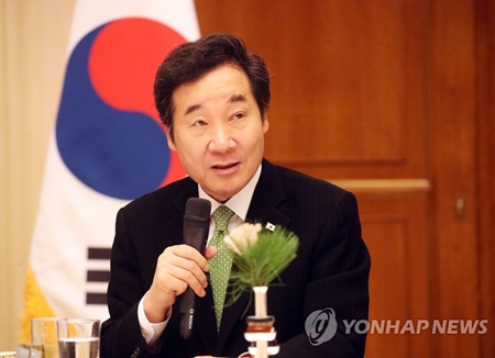 Prime Minister Reassures Safety of PyeongChang Olympics